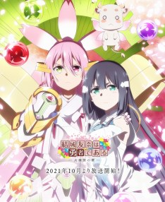 Yuki Yuna Is a Hero: The Great Full Blossom Arc
